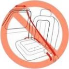 電動シートベルト